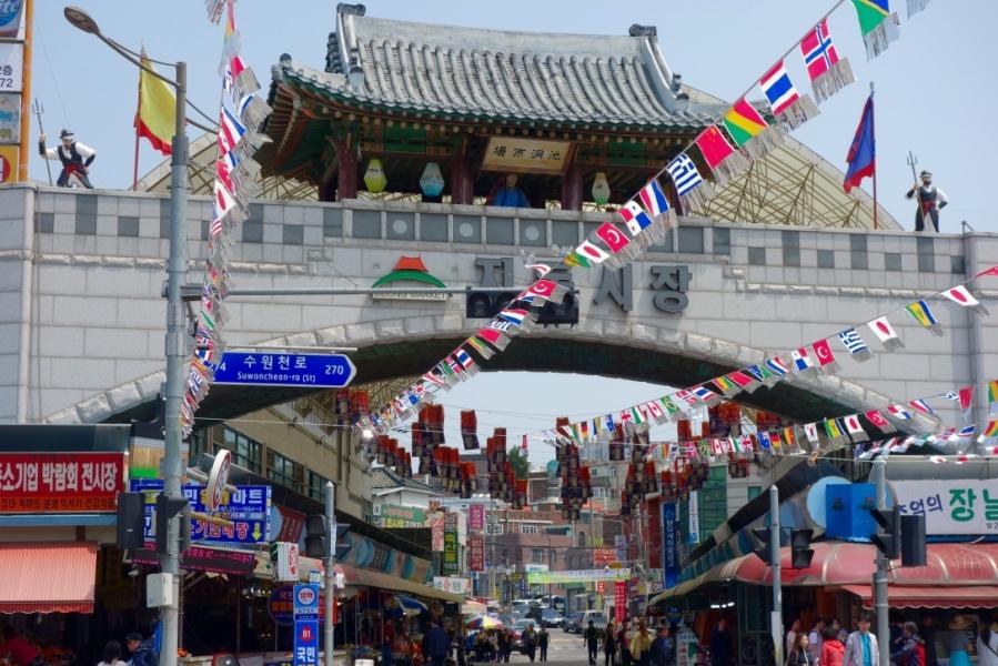 Visiter Suwon en Corée du Sud
