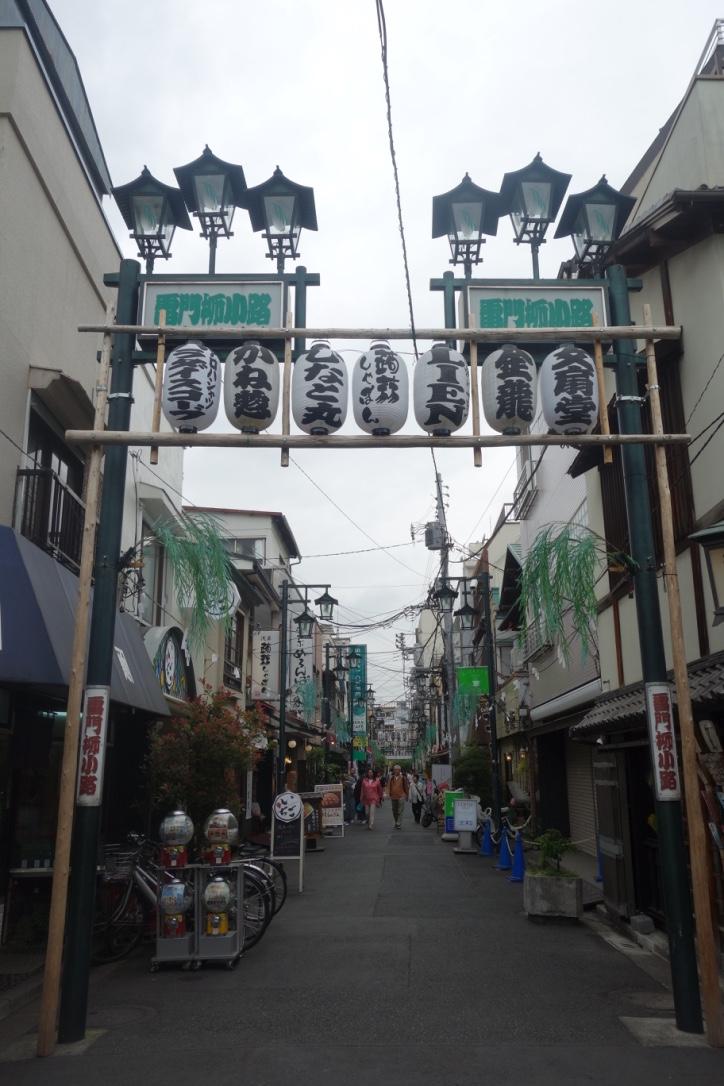 Trois jours à Tokyo
